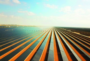 Oman's largest solar PV plant achieves financial closure