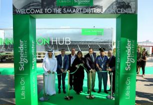 Inauguration of Schneider Electric Smart Distribution Center Ribbon Cutting