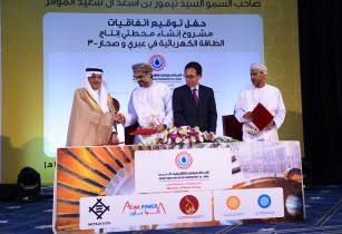 Mitsui & Co-led consortium wins largest single tendered IPP in Oman