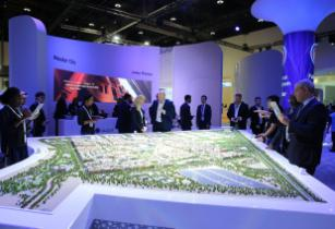 Smart Cities Exp