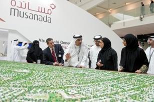 UAE US$311 million housing project underway