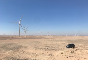 ENGIE Africa consortium starts operation of Egypt's largest wind farm