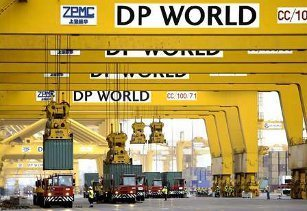 DP_World_expansion