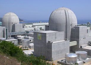 nuclear-plant