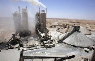 Iraqi_cement_factory