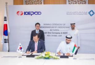 BOC and KEPCO sign MoU