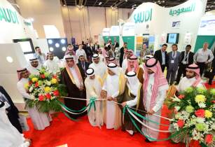 The Saudi Pavillion-Big 5